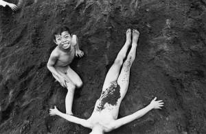 Indonesia, 1979