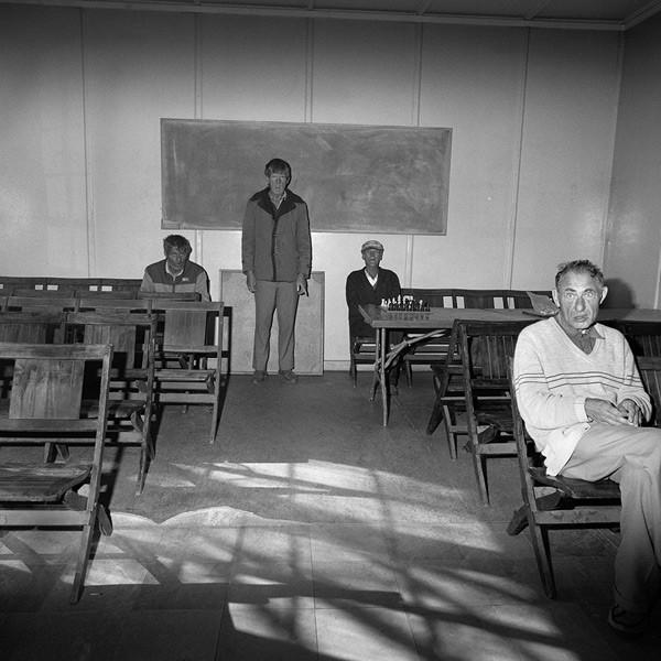Classroom, 1996